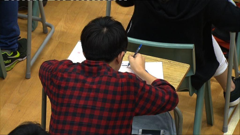 考評局財政虧損 或調高考試費