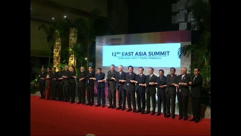東亞峰會主席聲明重申南海非軍事化