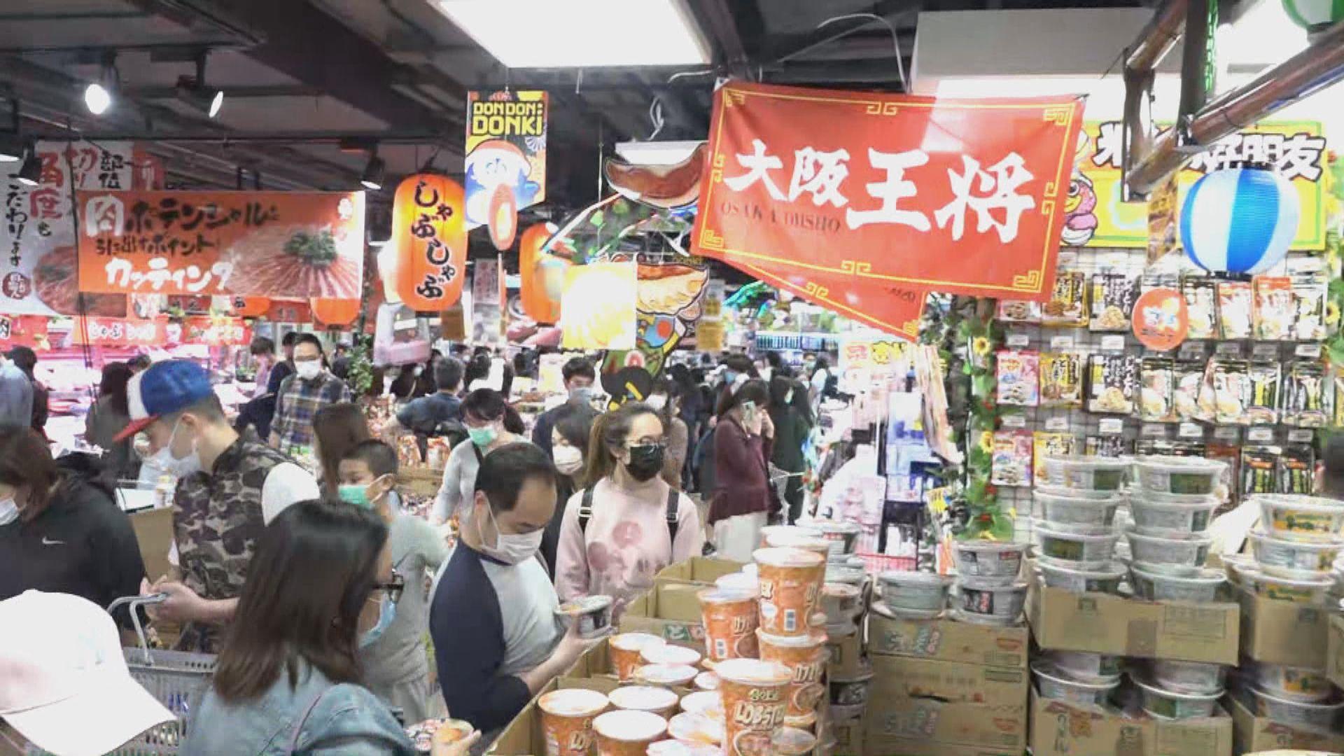 復活節假期首日 有日式超市人頭湧湧