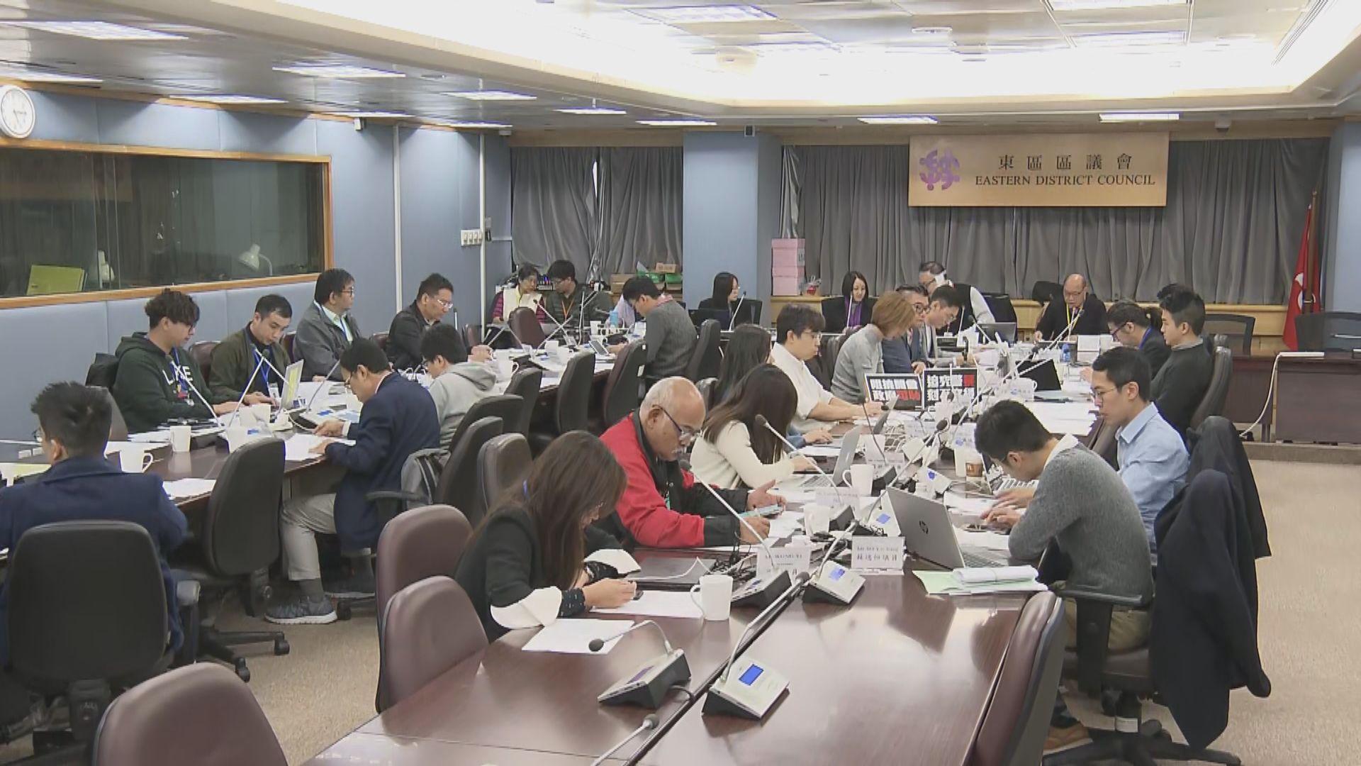 監察警察委員會被質疑越權 東區區議會討論