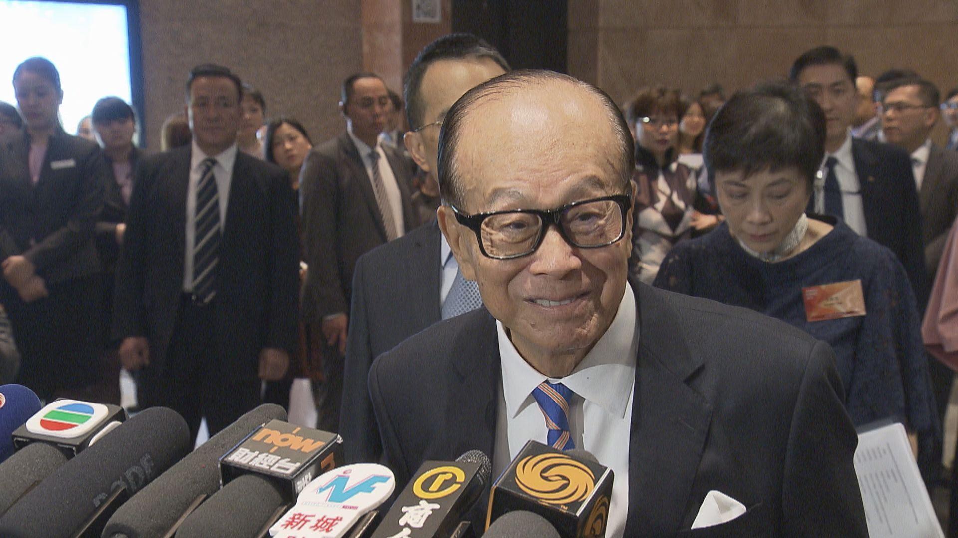 選委會提名期倒數兩日 消息︰長和資深顧問李嘉誠不參選