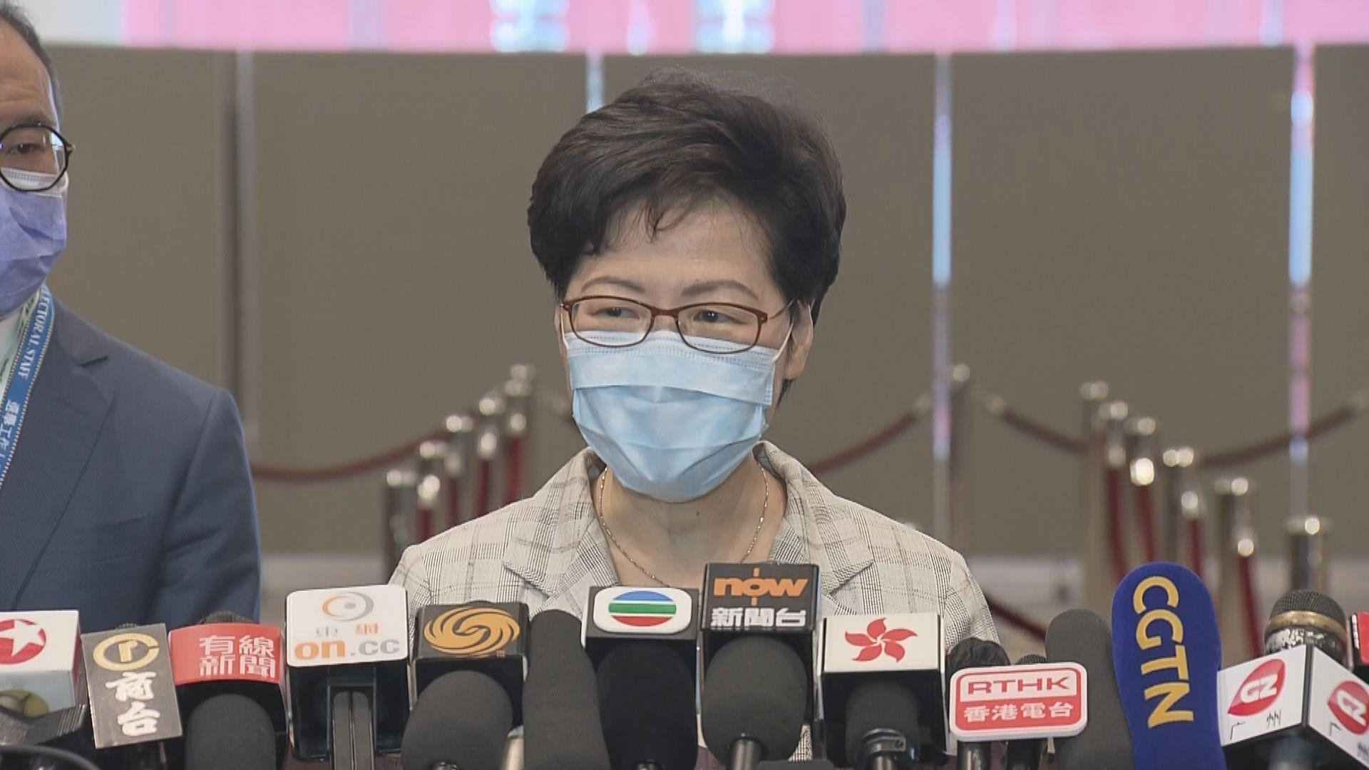 林鄭:今次選舉意義重大 有助香港重回一國兩制初心
