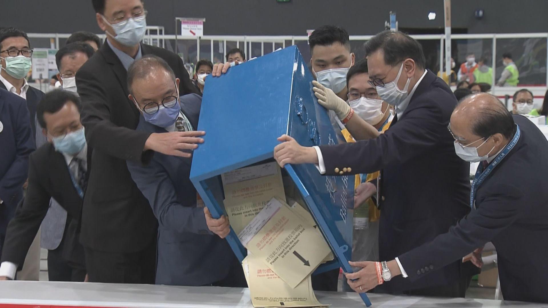 選委會選舉投票結束 馮驊預料午夜完成點票