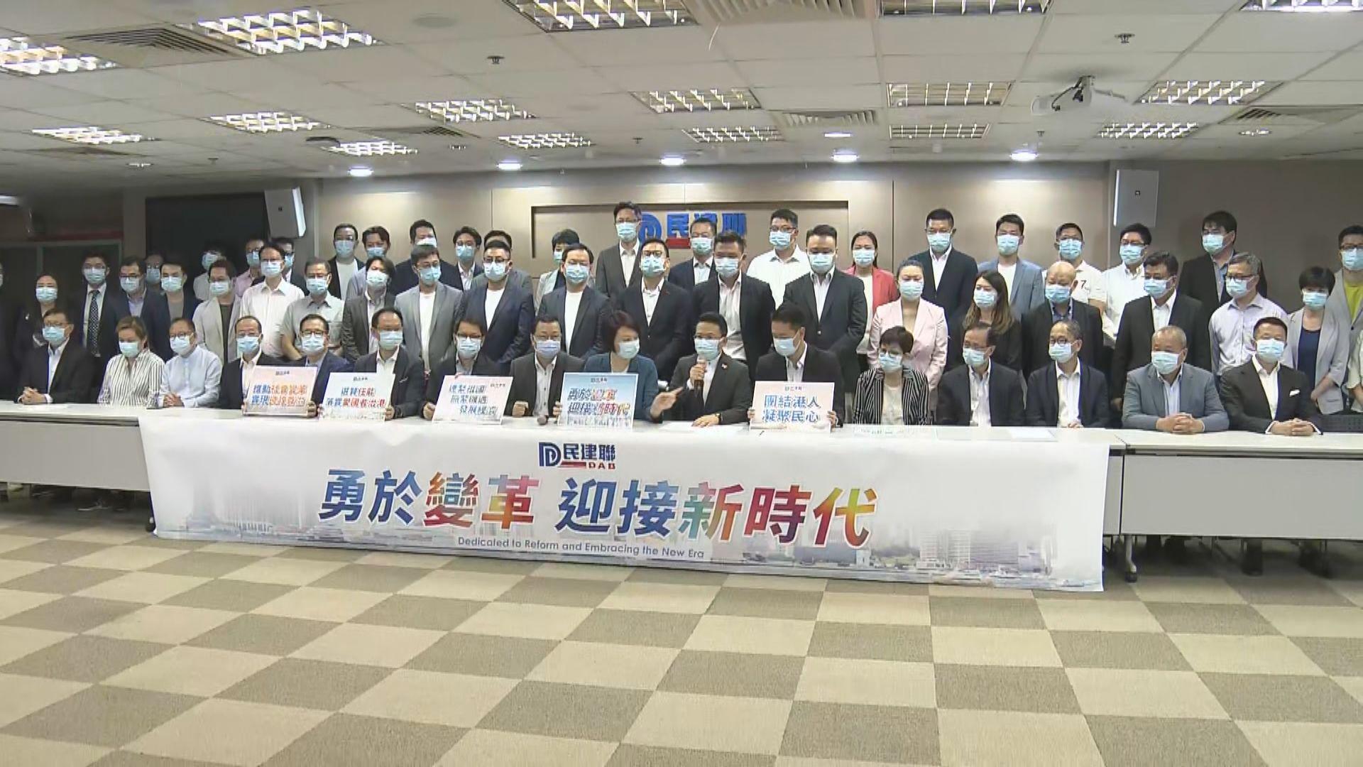 【選委會選舉】民建聯選委逾150席是建制之最