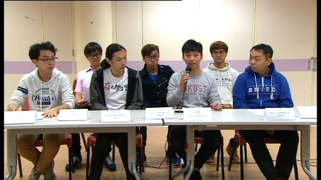 高教界首次有學生參選選委