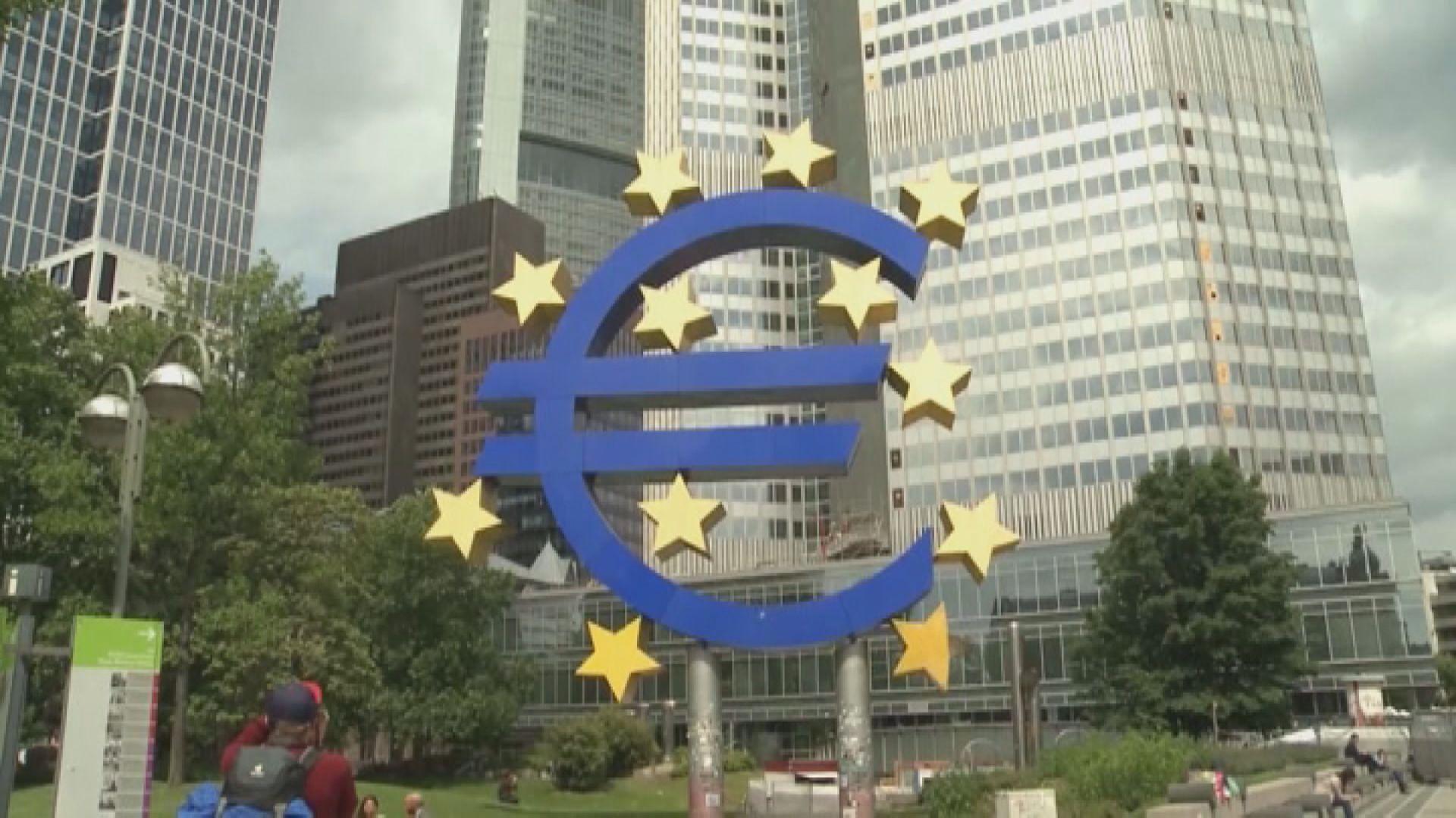 傳歐洲央行傾向要求銀行年內停派息