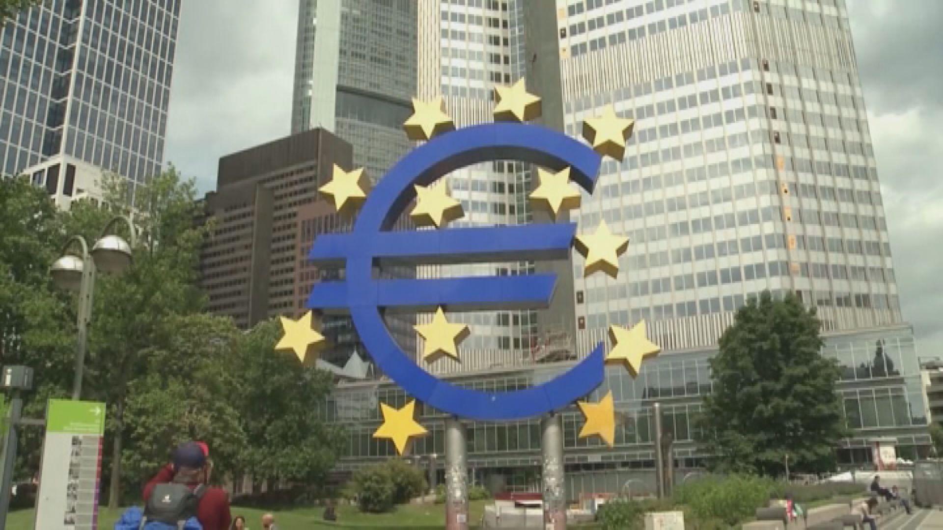 歐洲央行已放棄經濟V型復甦 暗示6月加碼量寬