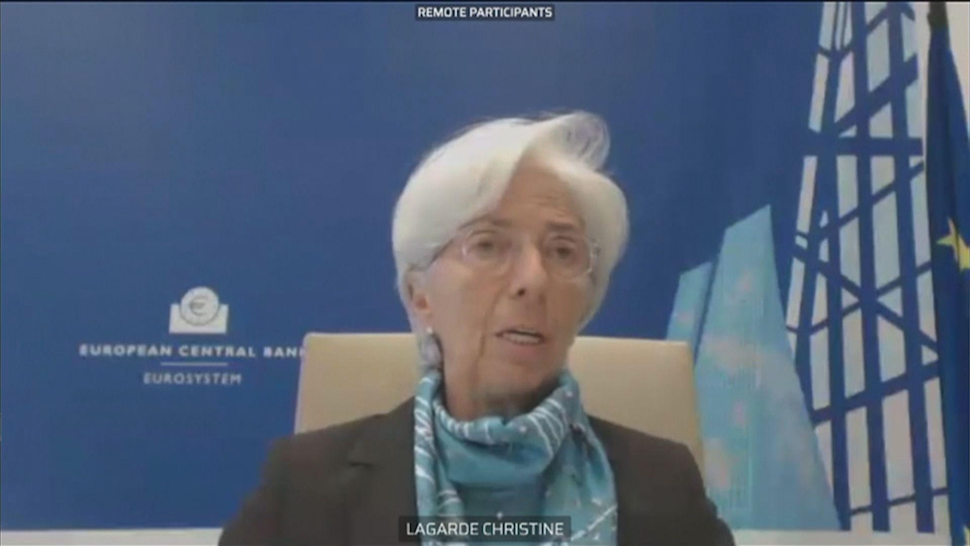 拉加德:歐央行非常規措施阻止歐元區經濟陷衰退和通縮
