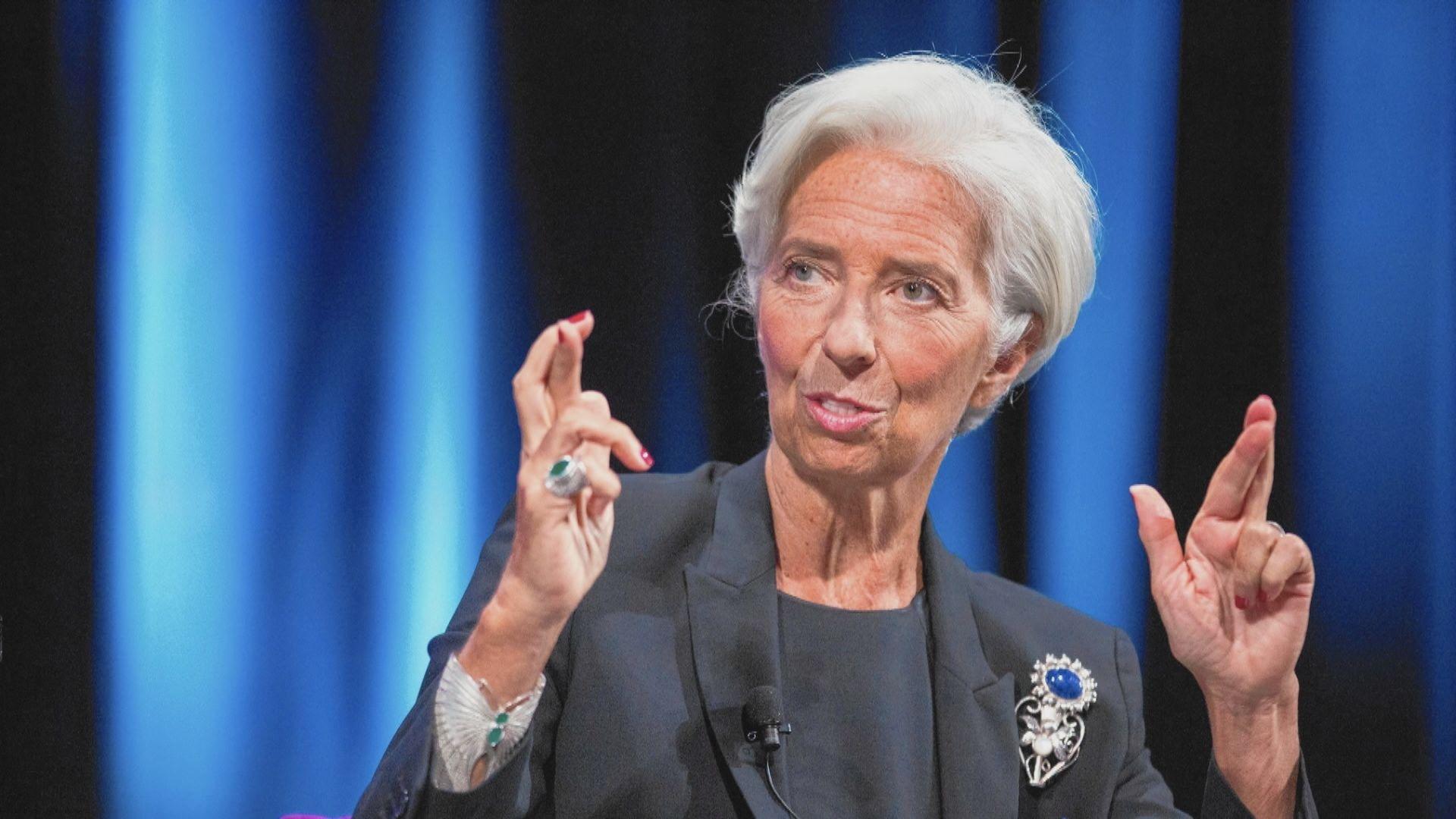 拉加德:歐元區對中國恒大的直接風險承擔有限
