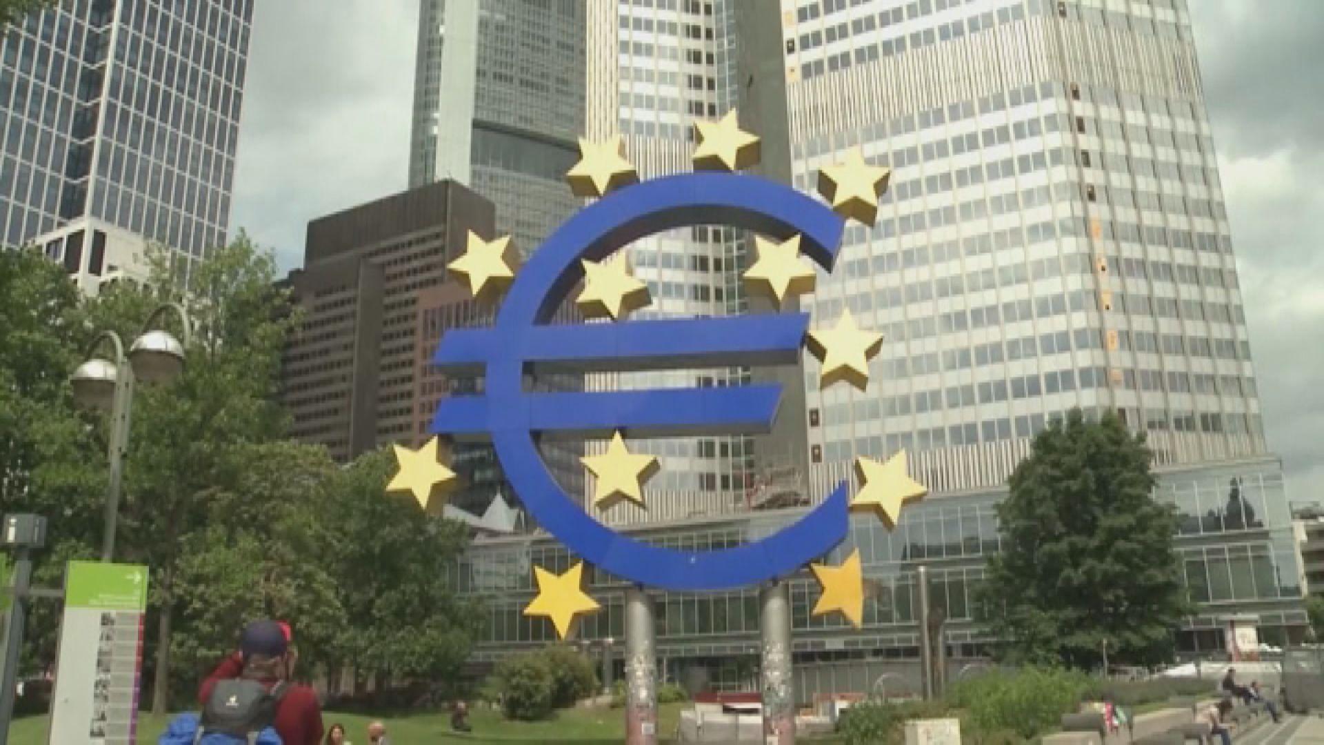 歐洲央行:歐元區面臨嚴重經濟衰退並就債務風險發出警告