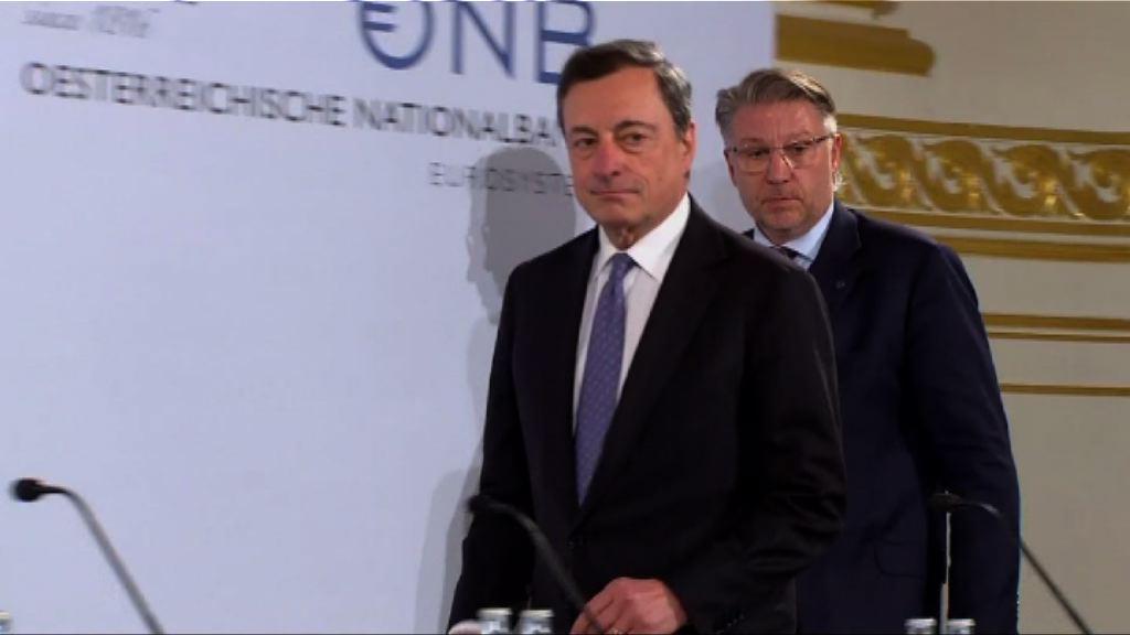 德拉吉:沒必要偏離目前歐央行政策立場