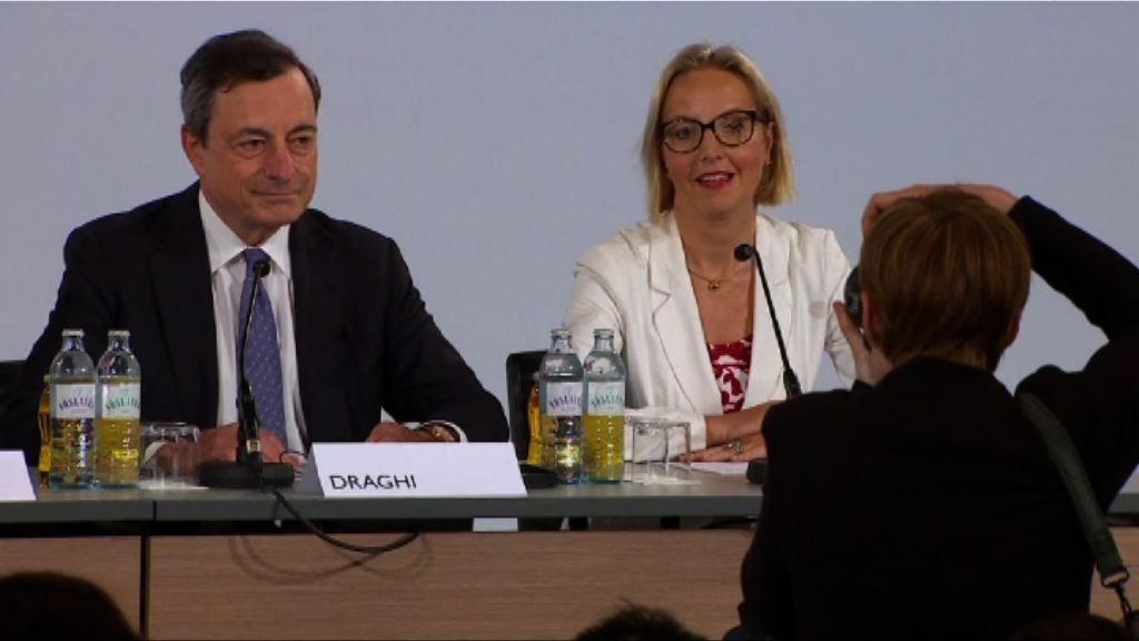 德拉吉:歐洲央行貨幣政策有助降低貧富懸殊