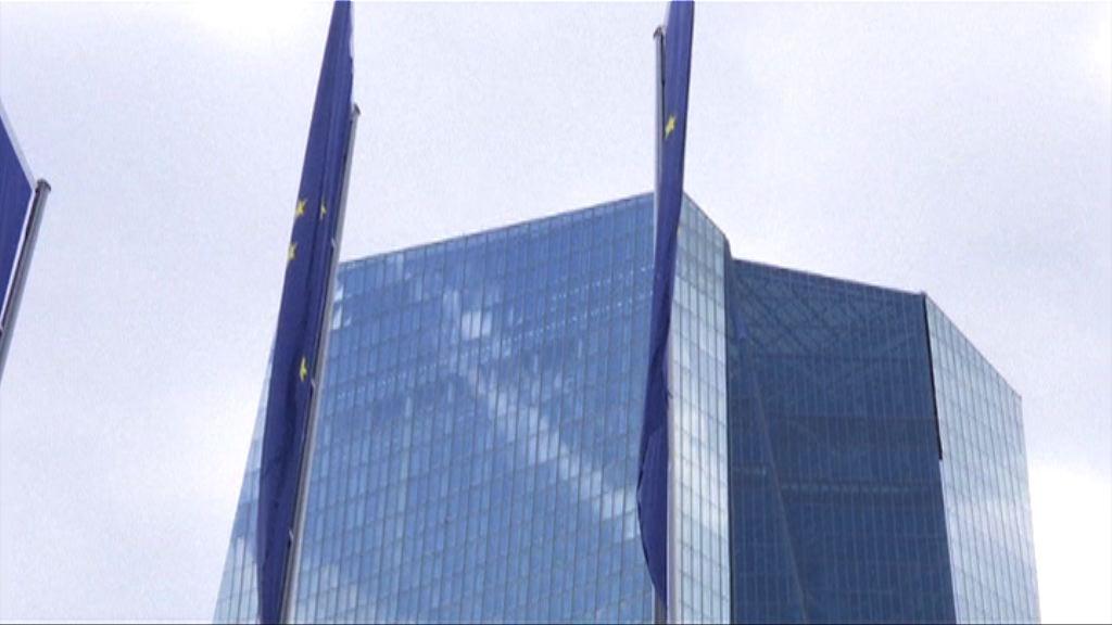 分析料歐洲央行今年維持利率不變