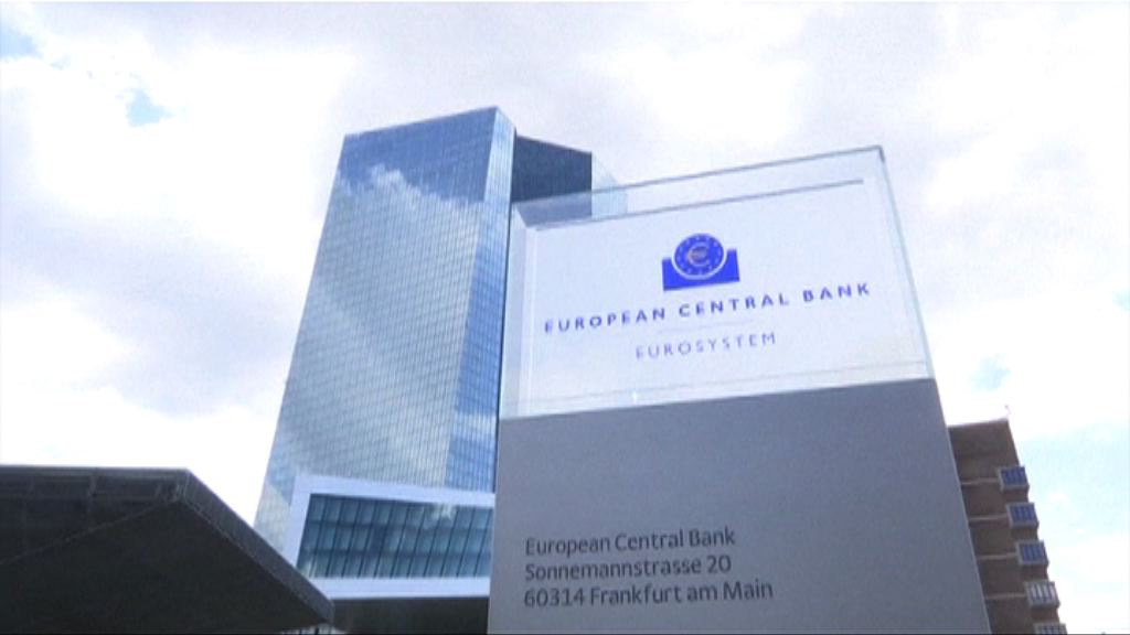 調查:歐洲央行本周會議將按兵不動