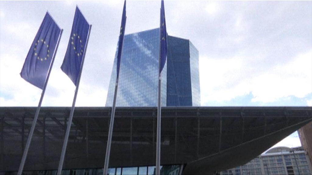 報道:歐洲央行認為QE有效