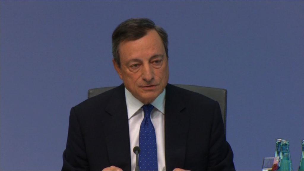 【符合預期】歐央行維持利率不變