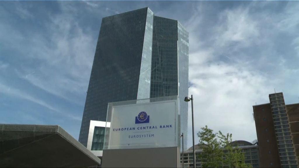 傳歐央行下月議息未必再調整貨幣政策措辭