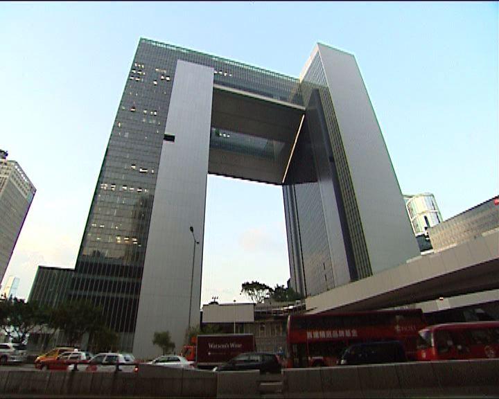 政府總部設計寓意開明開放