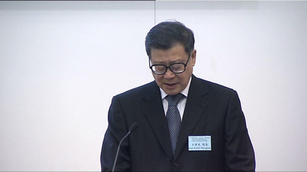 王偉光:香港經濟繁榮證一國兩制的成功
