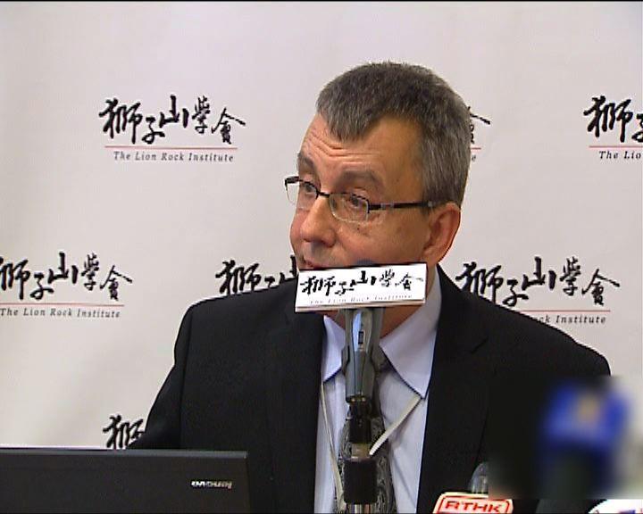 香港再被評為全球最自由經濟體系
