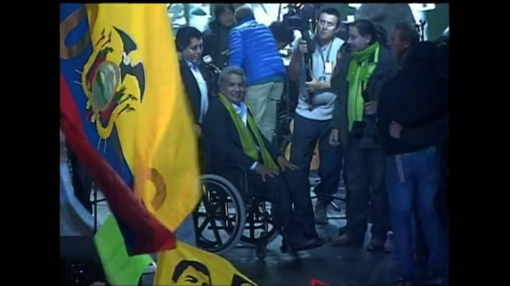 厄瓜多爾總統選舉 莫雷諾稱勝出拉索拒認落敗