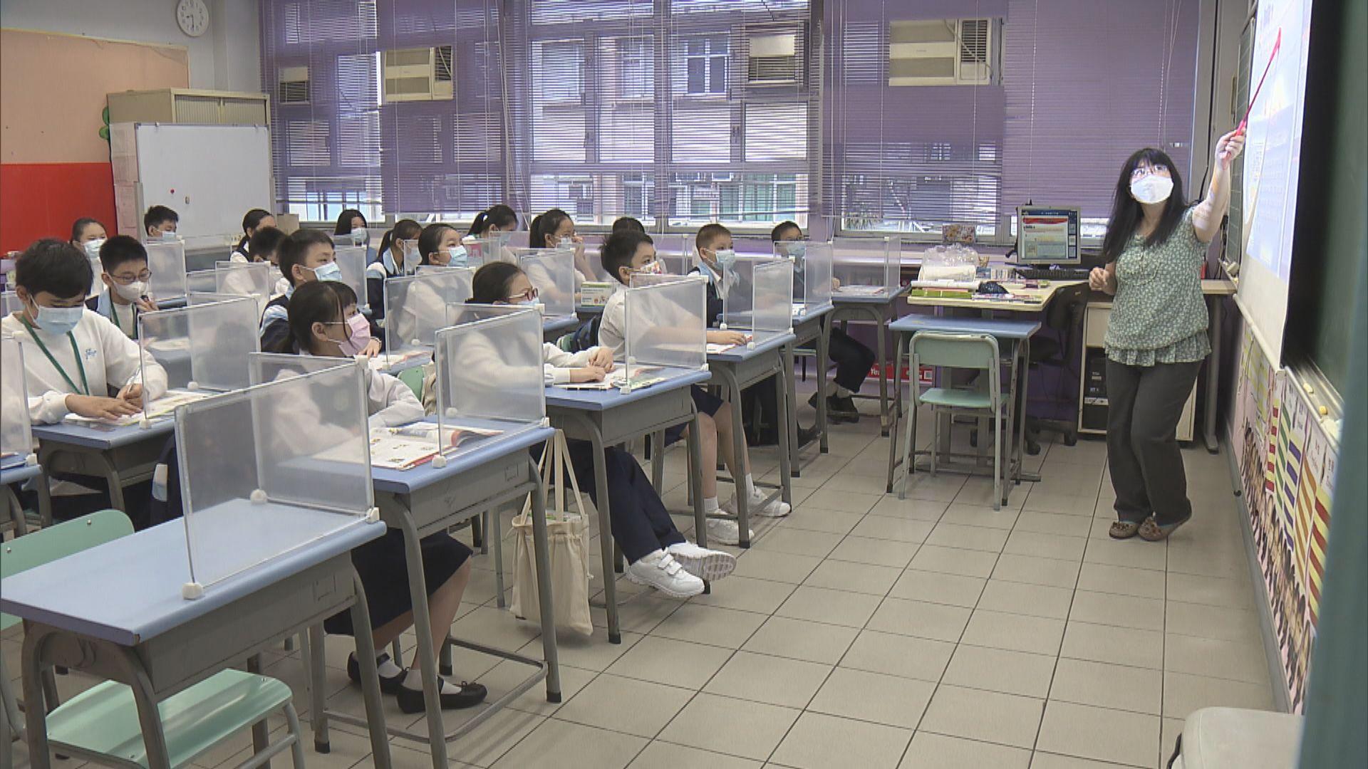 教育局:小學逐步推行生涯規劃教育 2024年新學年全面實施