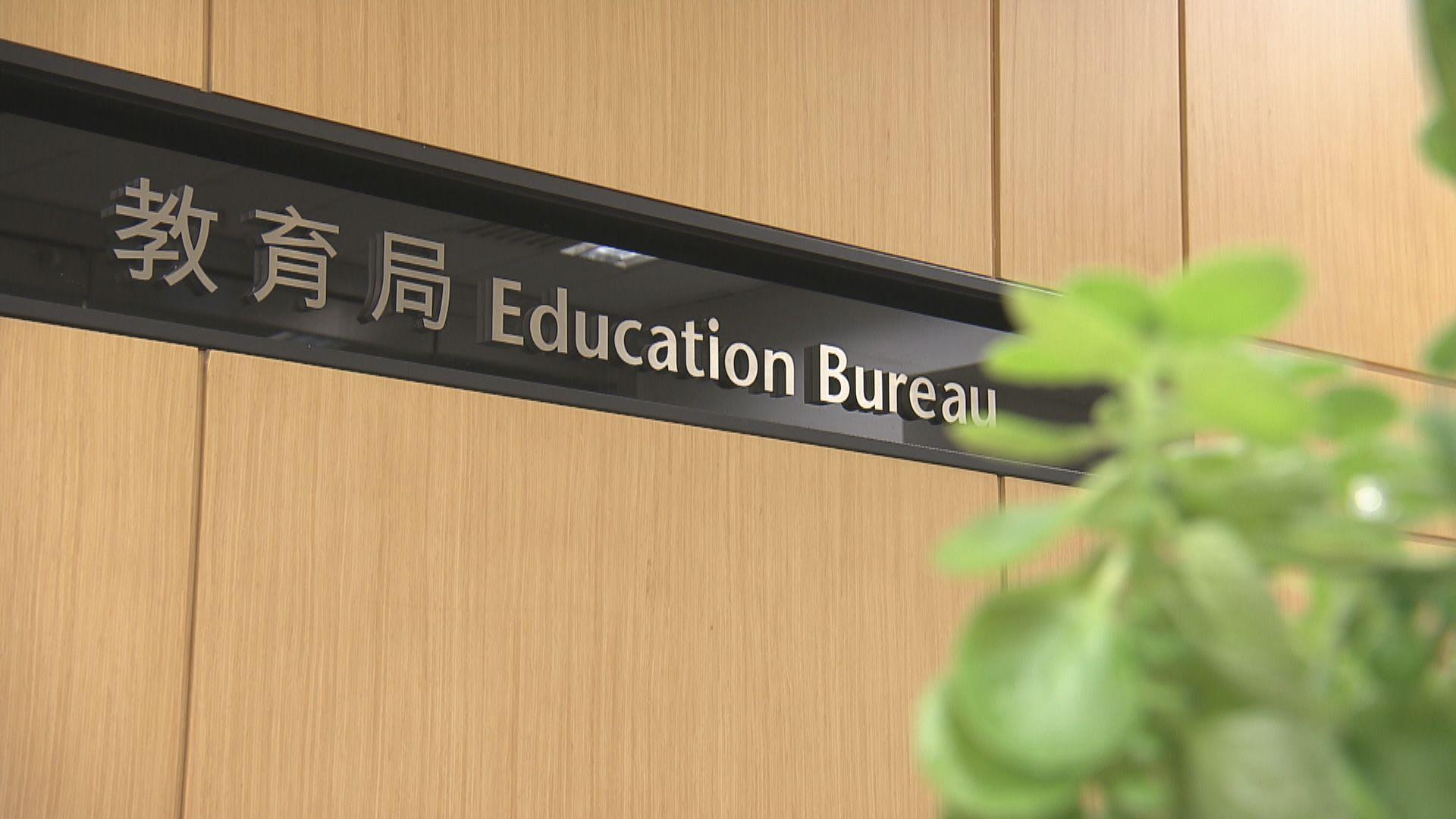 教育局接171宗教師涉專業失當投訴 一成被譴責或警告