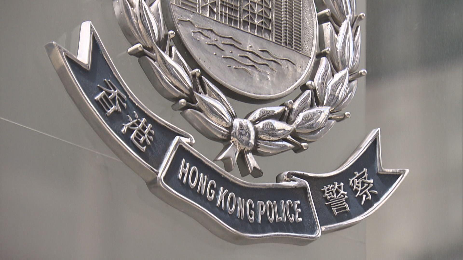 警方國安處就有人在中大遊行及集會展開調查