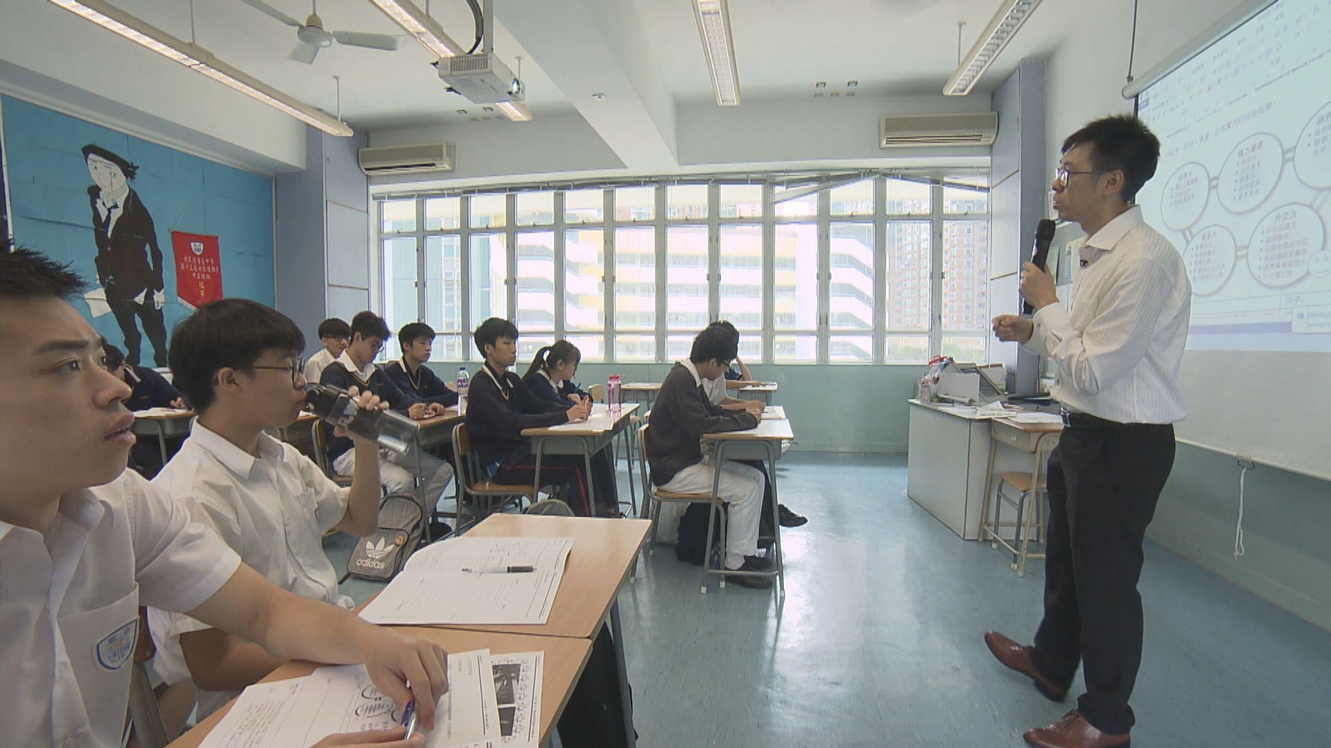 楊潤雄:慎重處理專業失德乃維護師生利益冀獲諒解