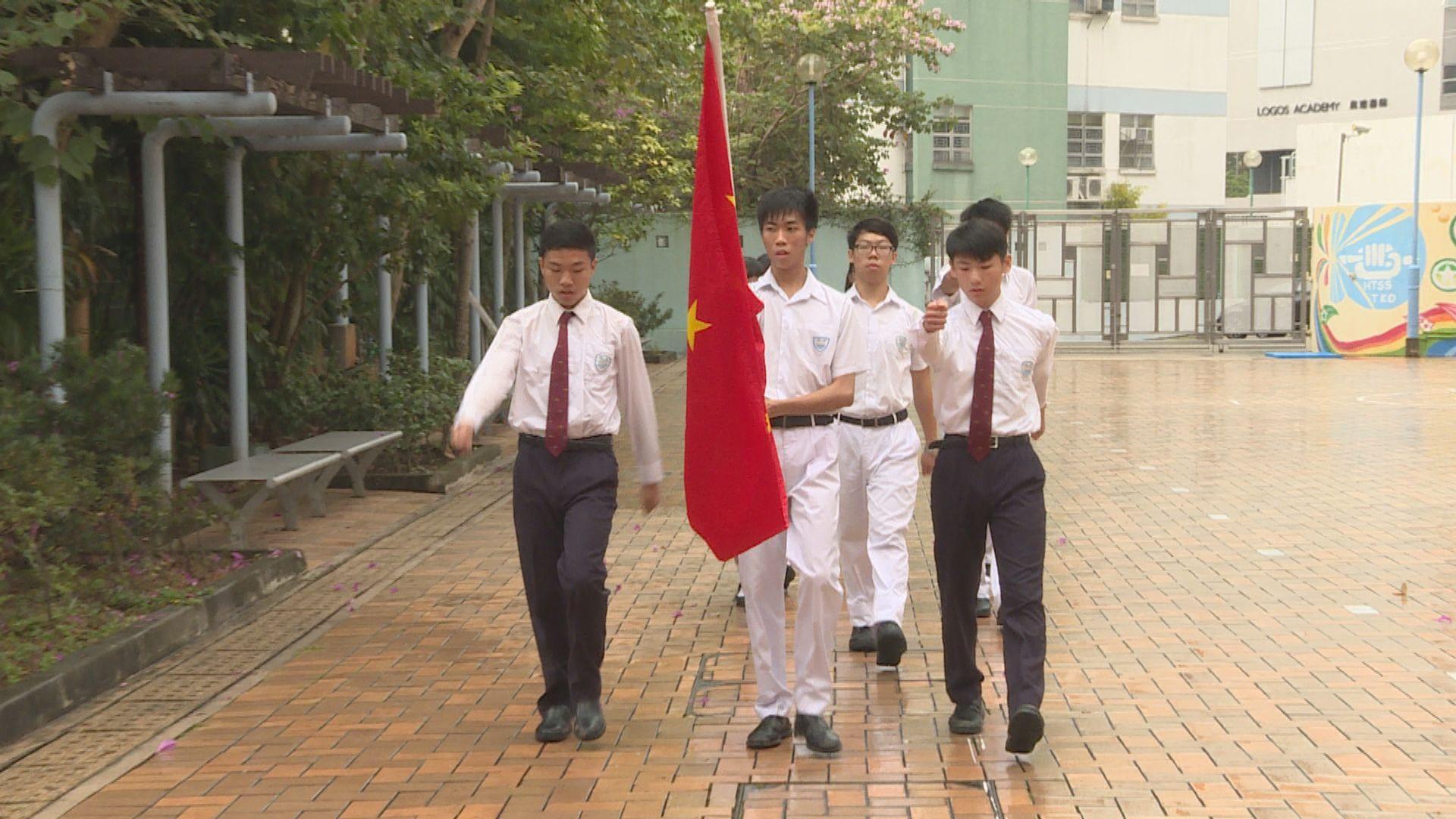 中小學辦七一、十一國慶等活動必須升國旗奏唱國歌