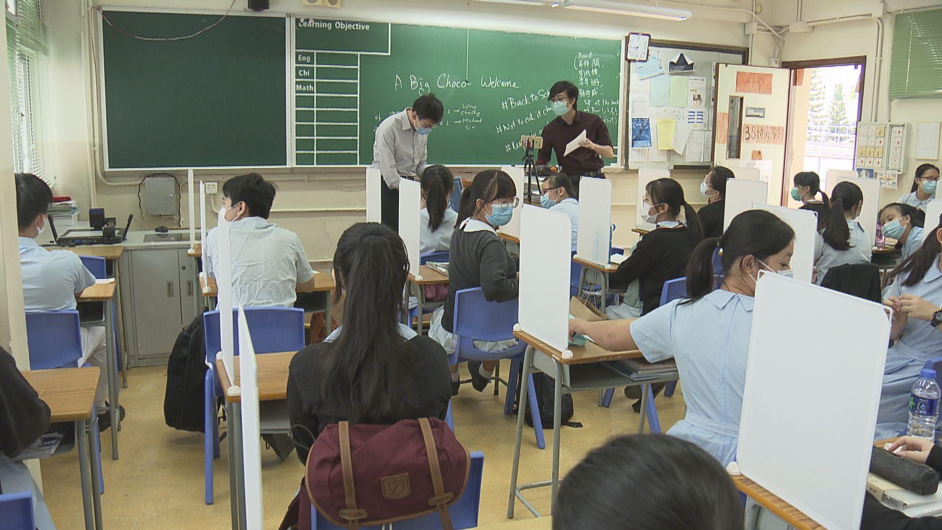 教育局發指引:若學校現確診個案建議停課14天