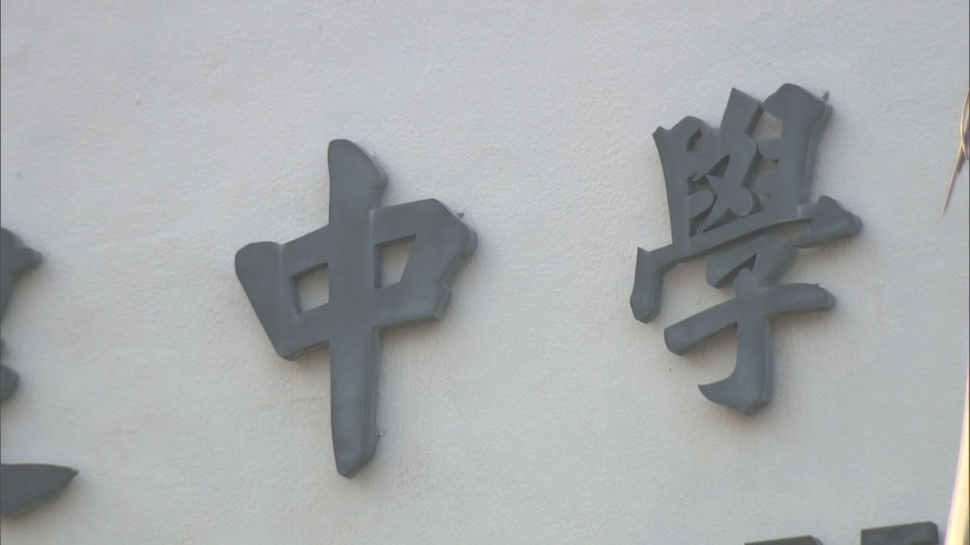 楊潤雄料下周一首間中學個別班級可全日面授課堂