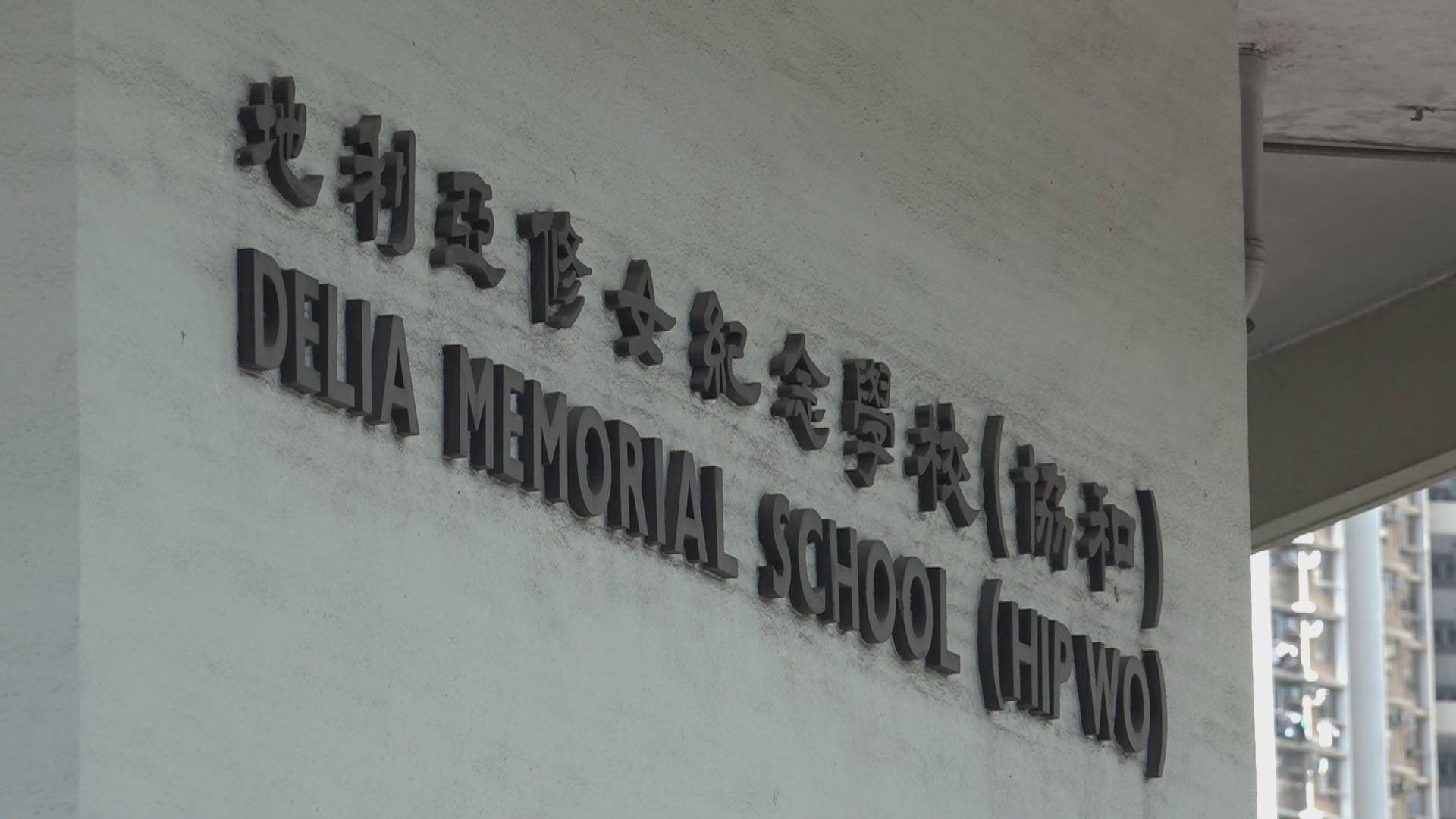 觀塘有中學周一起中六全日面授 校方稱有望全校返全日
