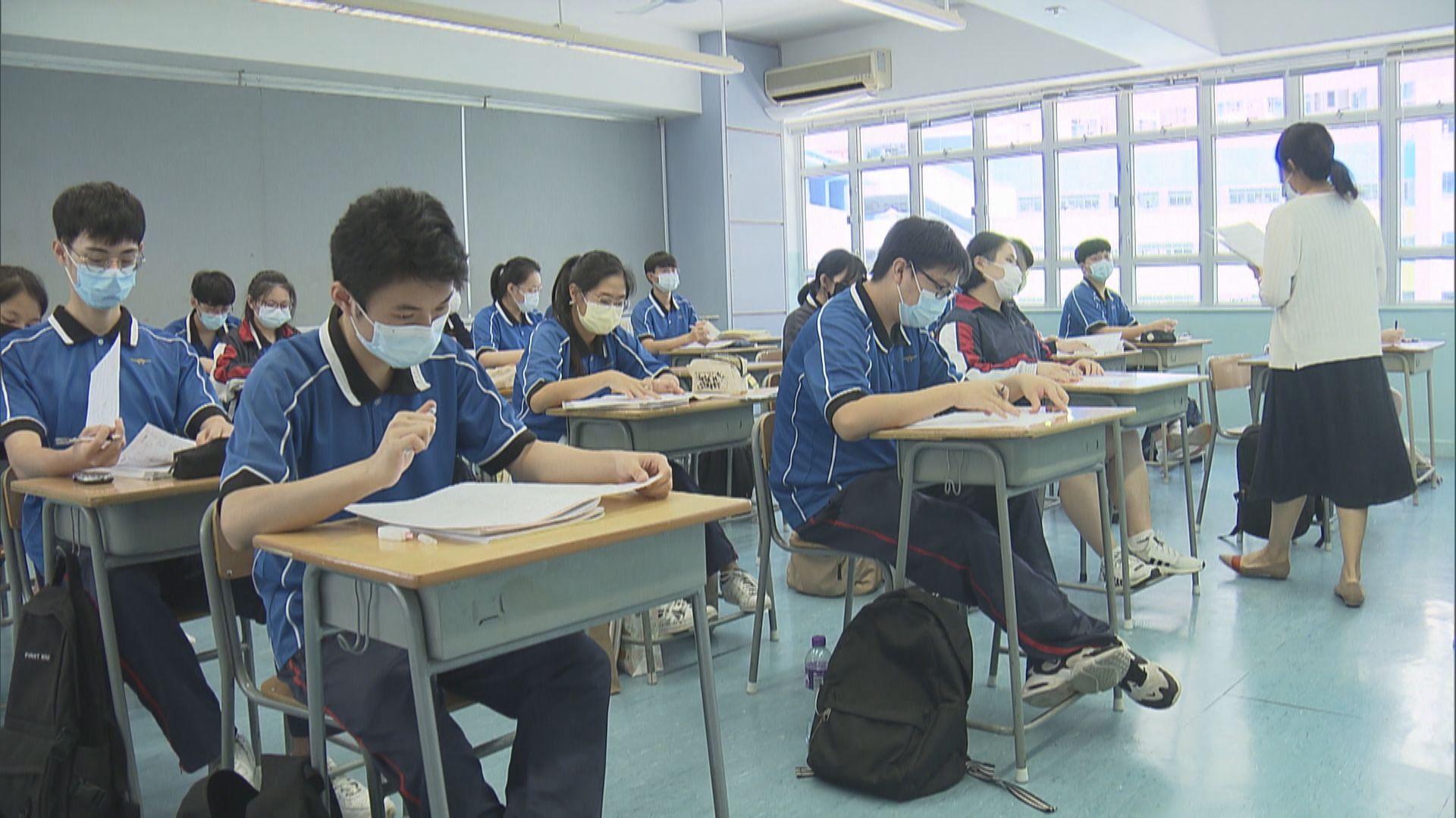 觀塘中學下周中六全日面授成全港首校 有望全校返全日