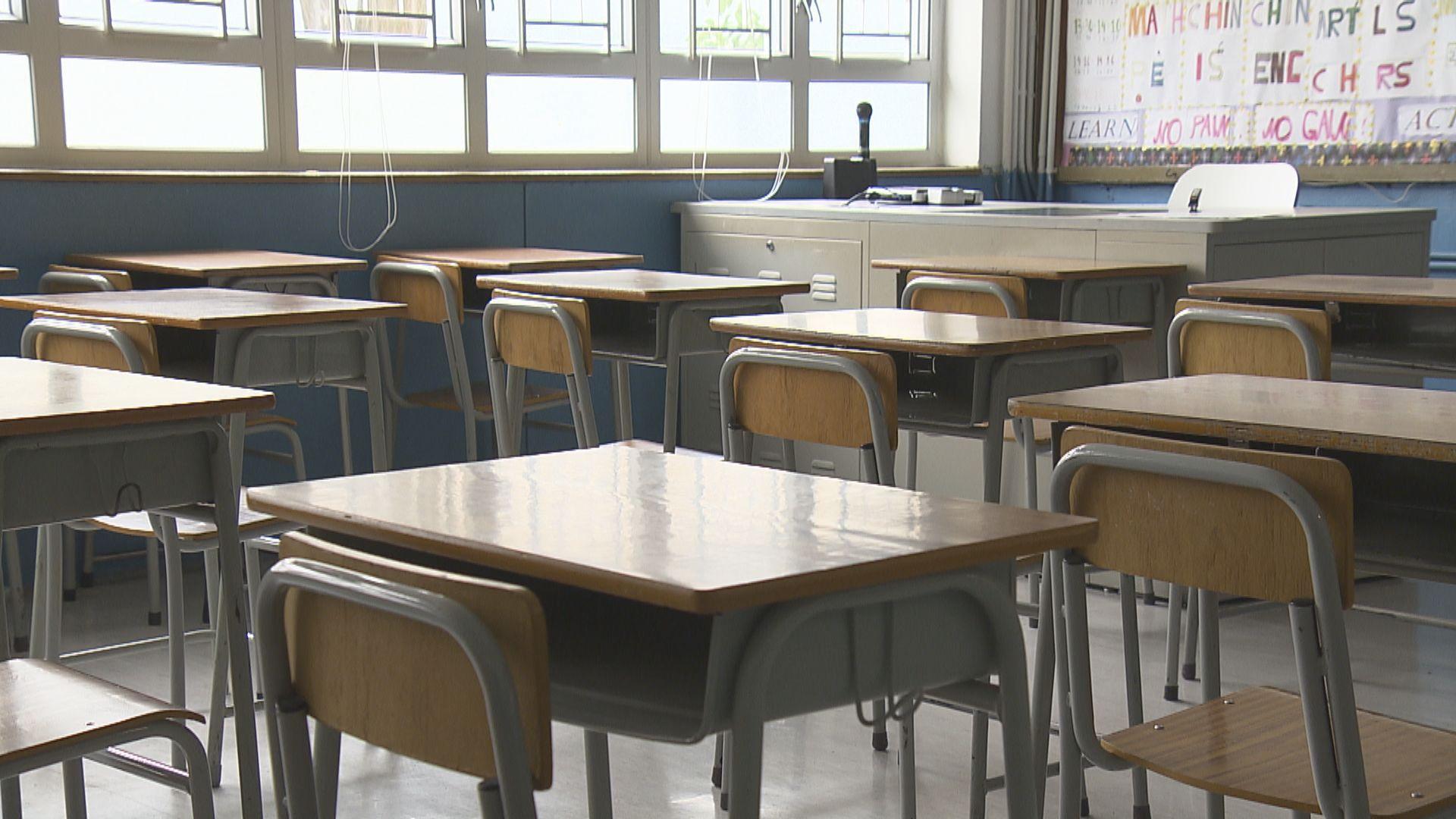 據了解遭教育局取消註冊教師來自九龍塘宣道小學