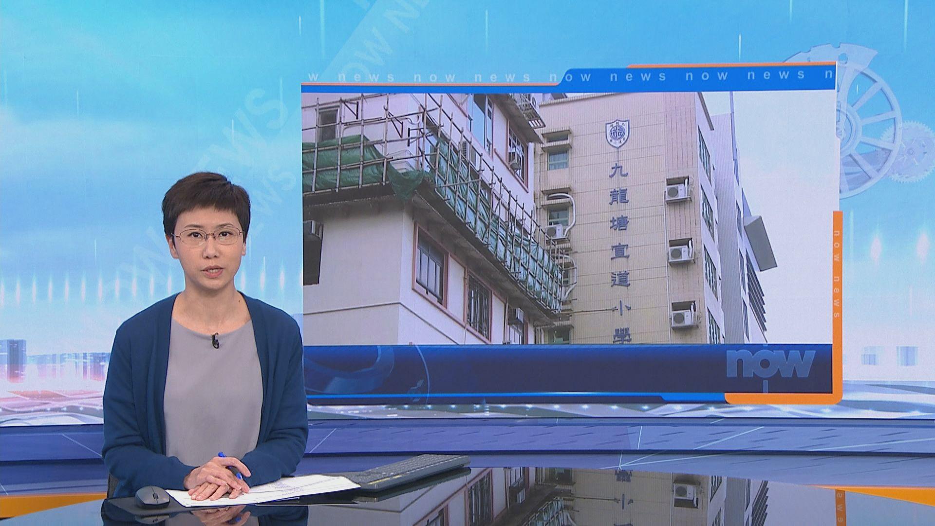 宣道小學:涉事教師已離職 盡力確保校園保持政治中立