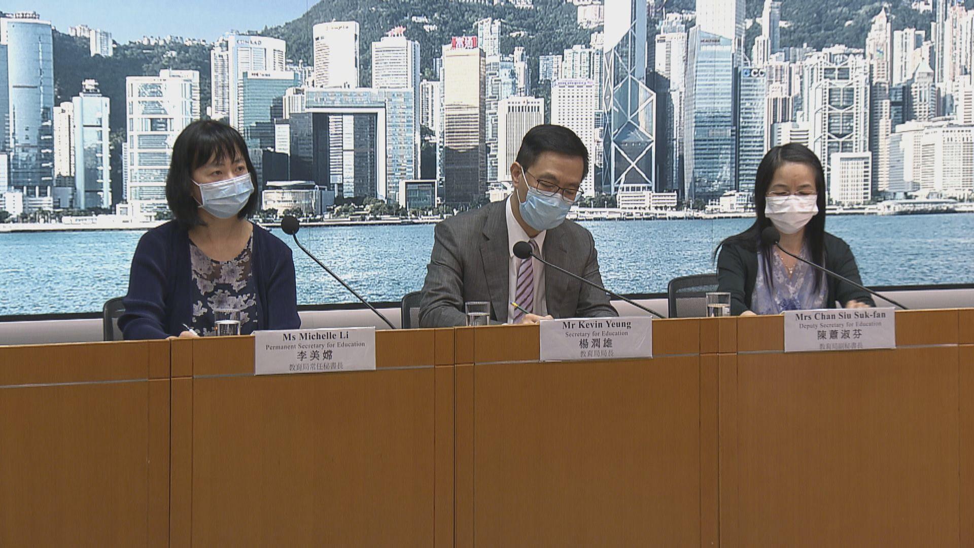 教育局:教師有計劃散播港獨訊息 要求學生作政治表態