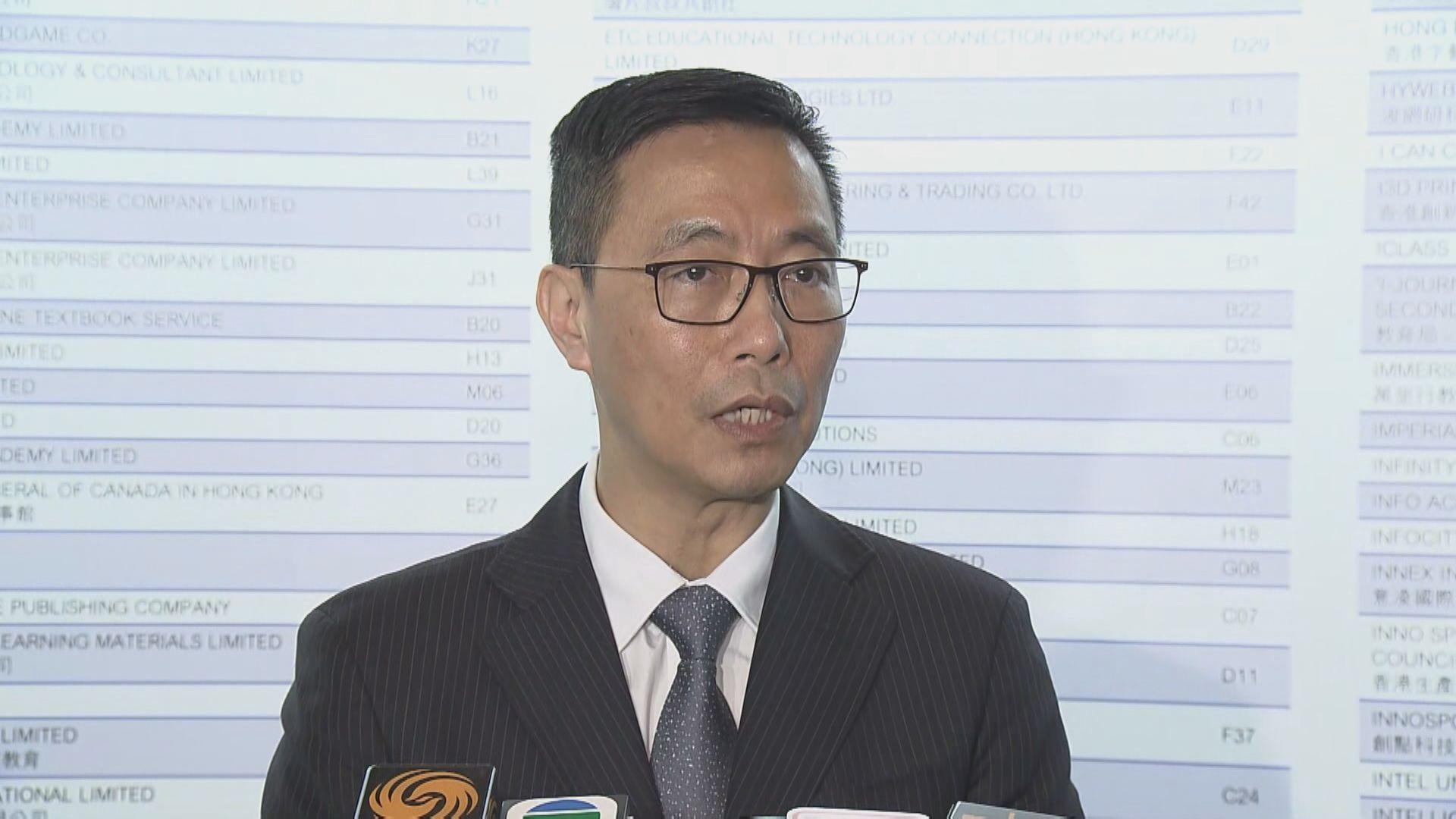 楊潤雄:教師停職與否需考慮其控罪會否影響學生