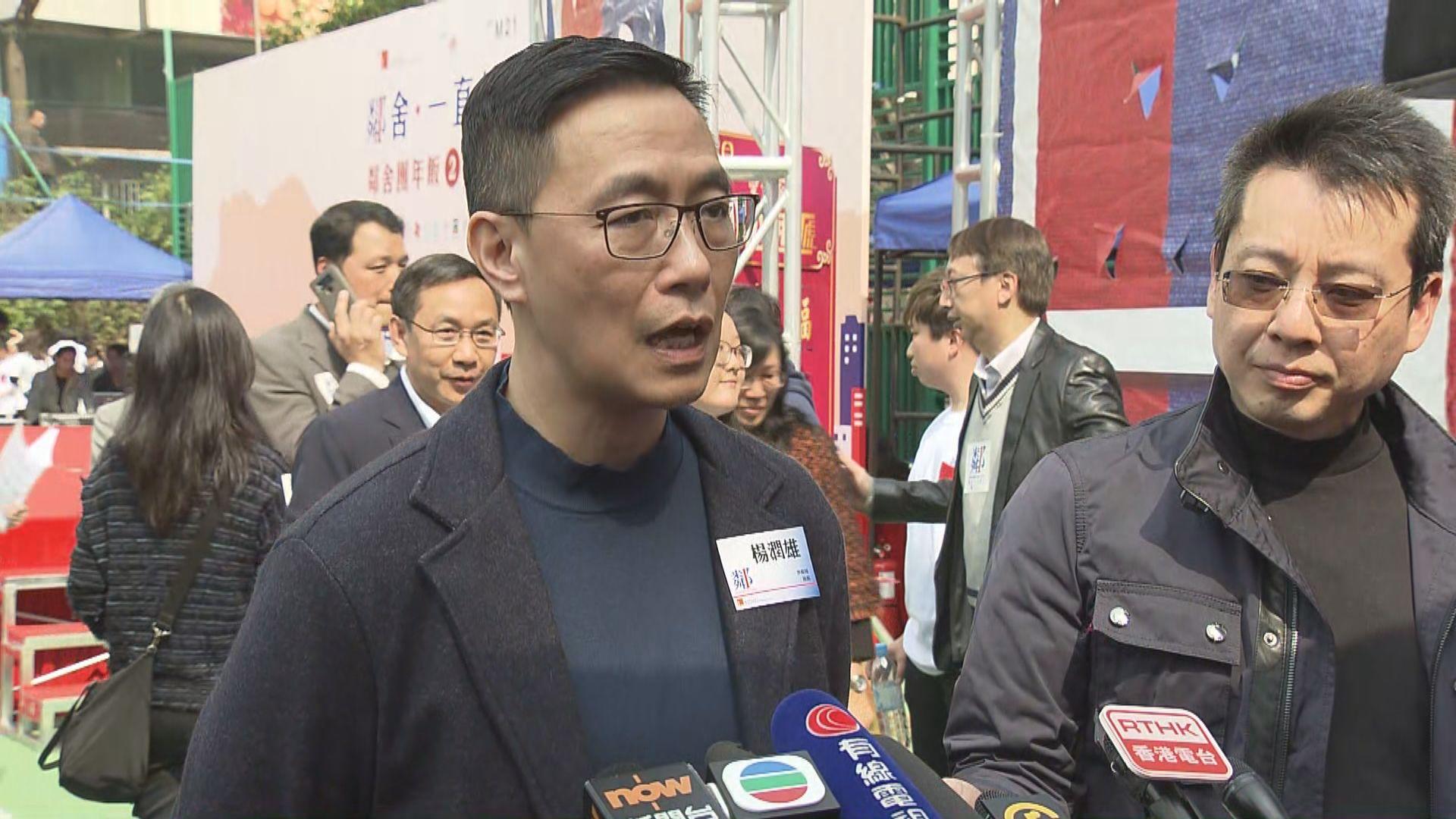 楊潤雄:對校園欺凌零容忍