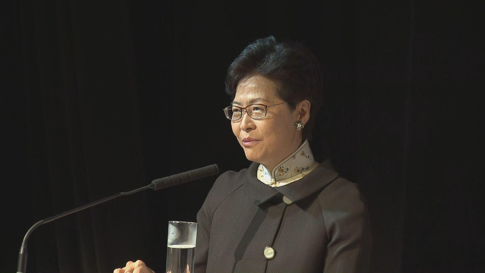 林鄭:若要全人發展的履歷自己當年難入港大