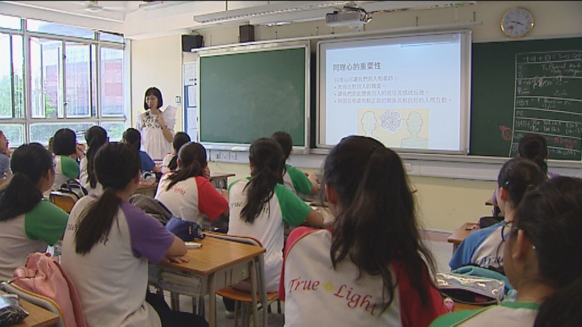 課程檢討小組倡精簡通識科課程範圍