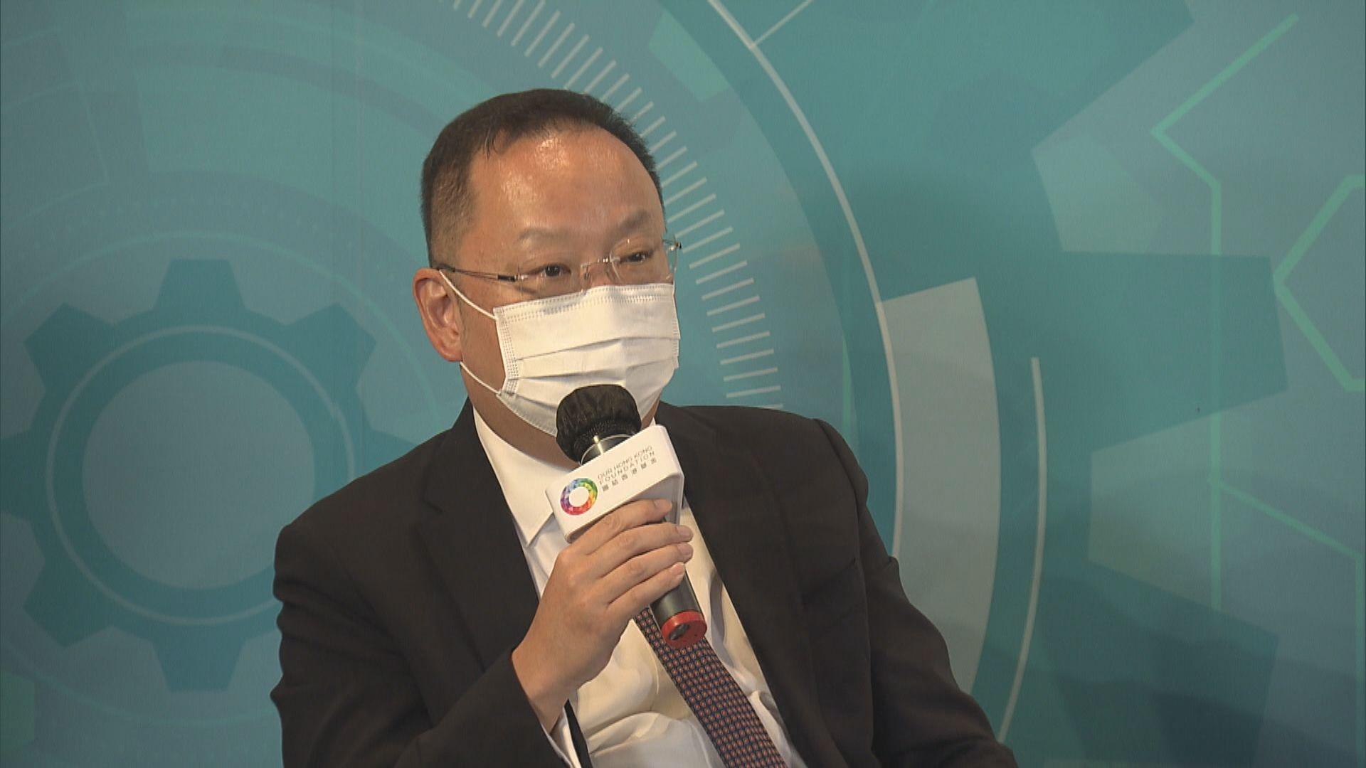 團結香港基金研究報告 倡設大灣區資歷互認機制