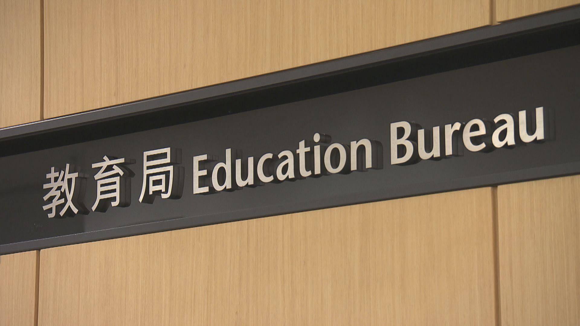 教育局致函全港校長 提醒學生不應戴口罩