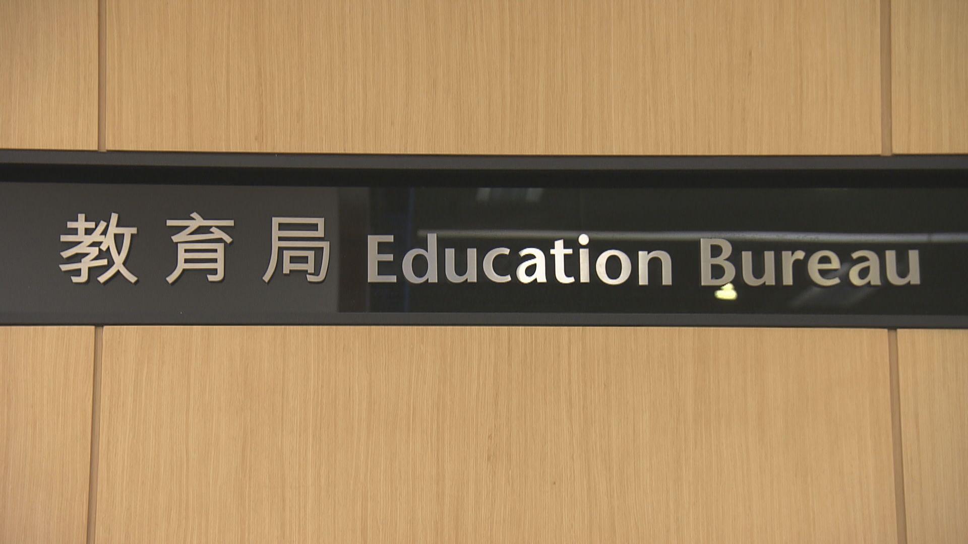 教育局建議選用參與諮詢計劃的教科書