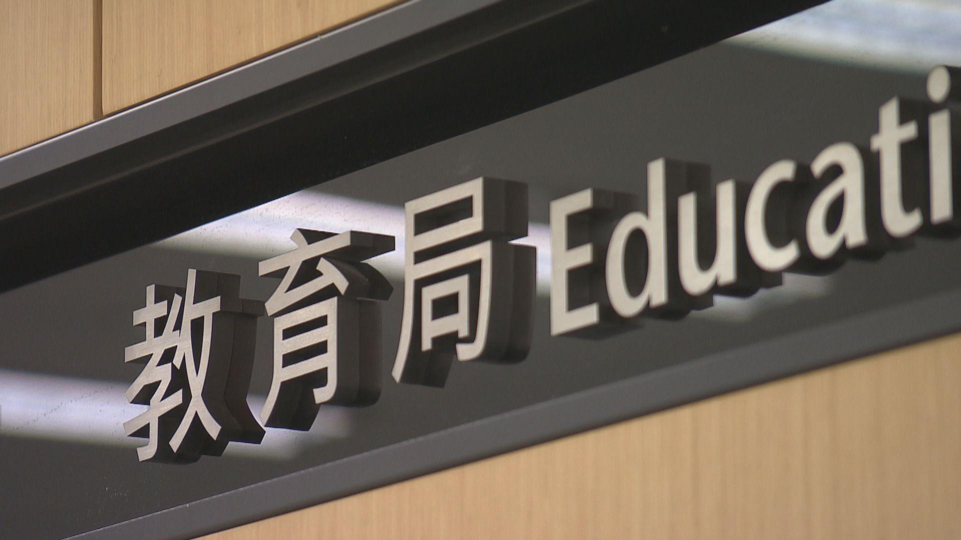 教育局:不會蒐集戴口罩學生個人資料