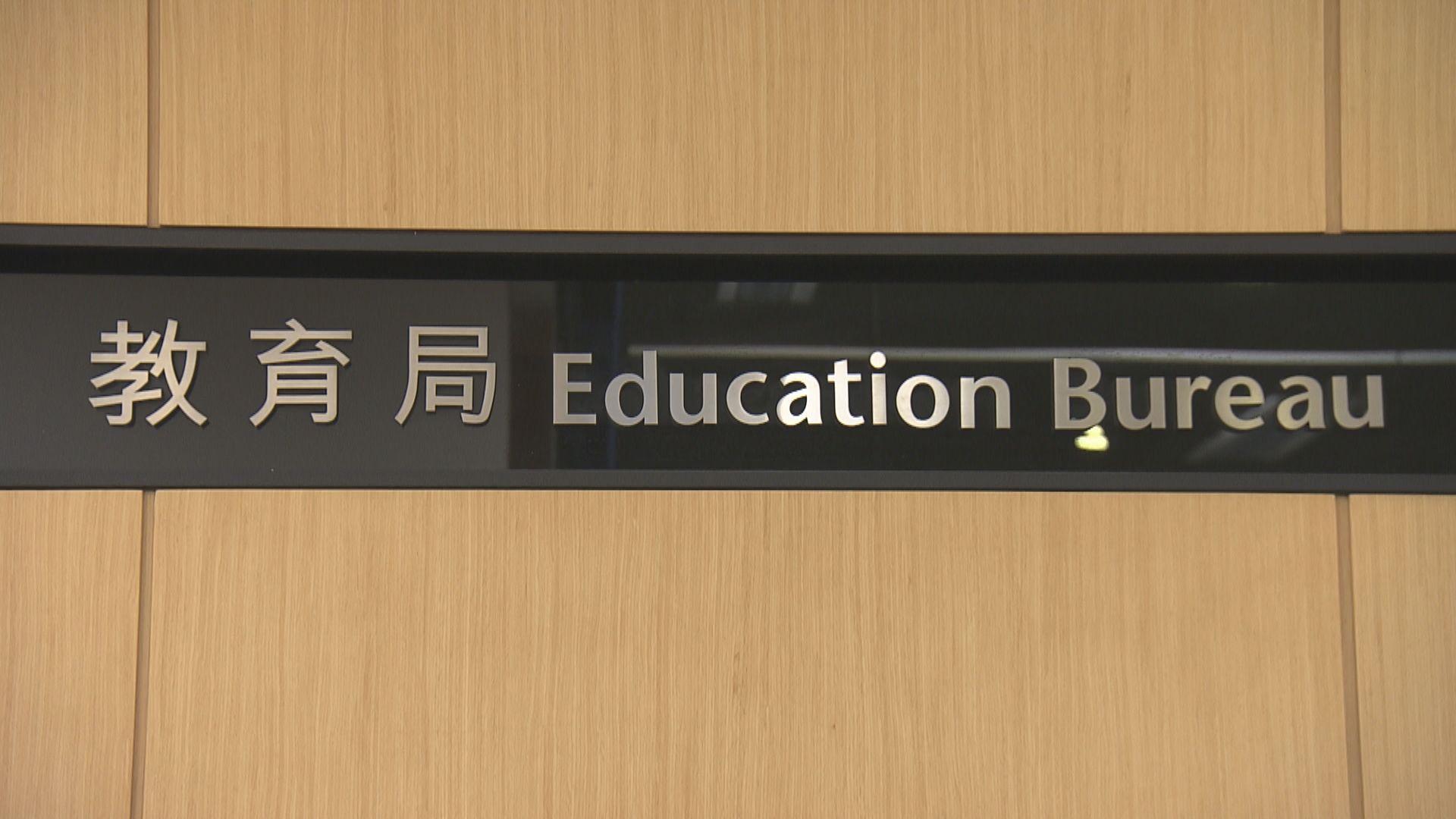 楊潤雄:確實復課日期有待進一步評估