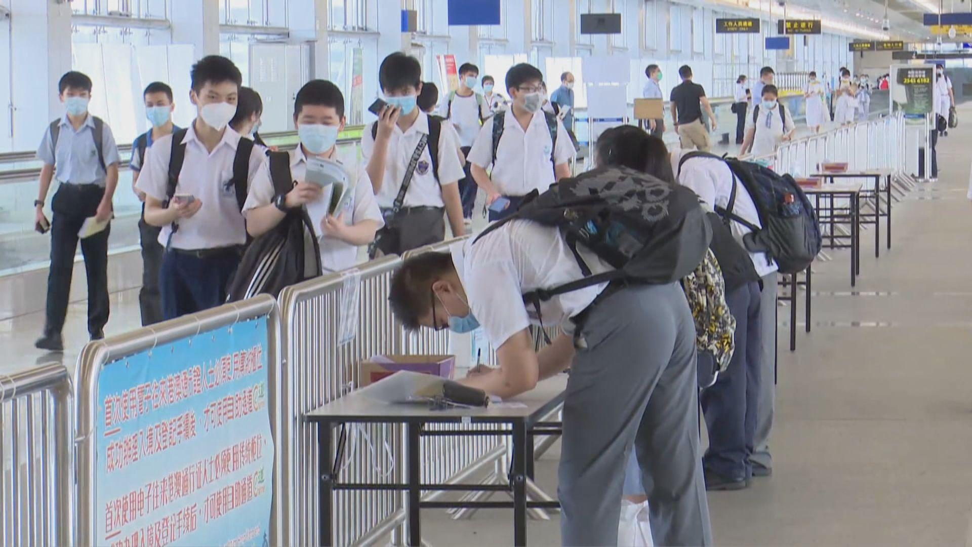 中三或以下跨境學童新學年難來港 暫安排在家學習