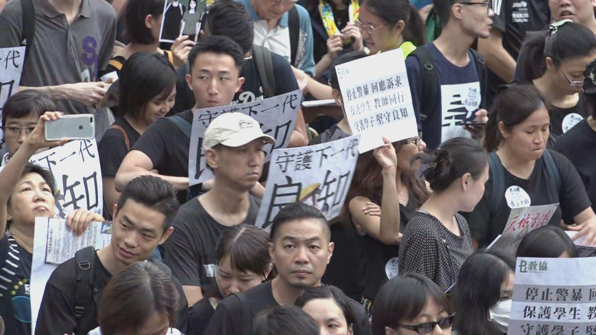教育界雨中遊行 促政府化解社會矛盾衝突