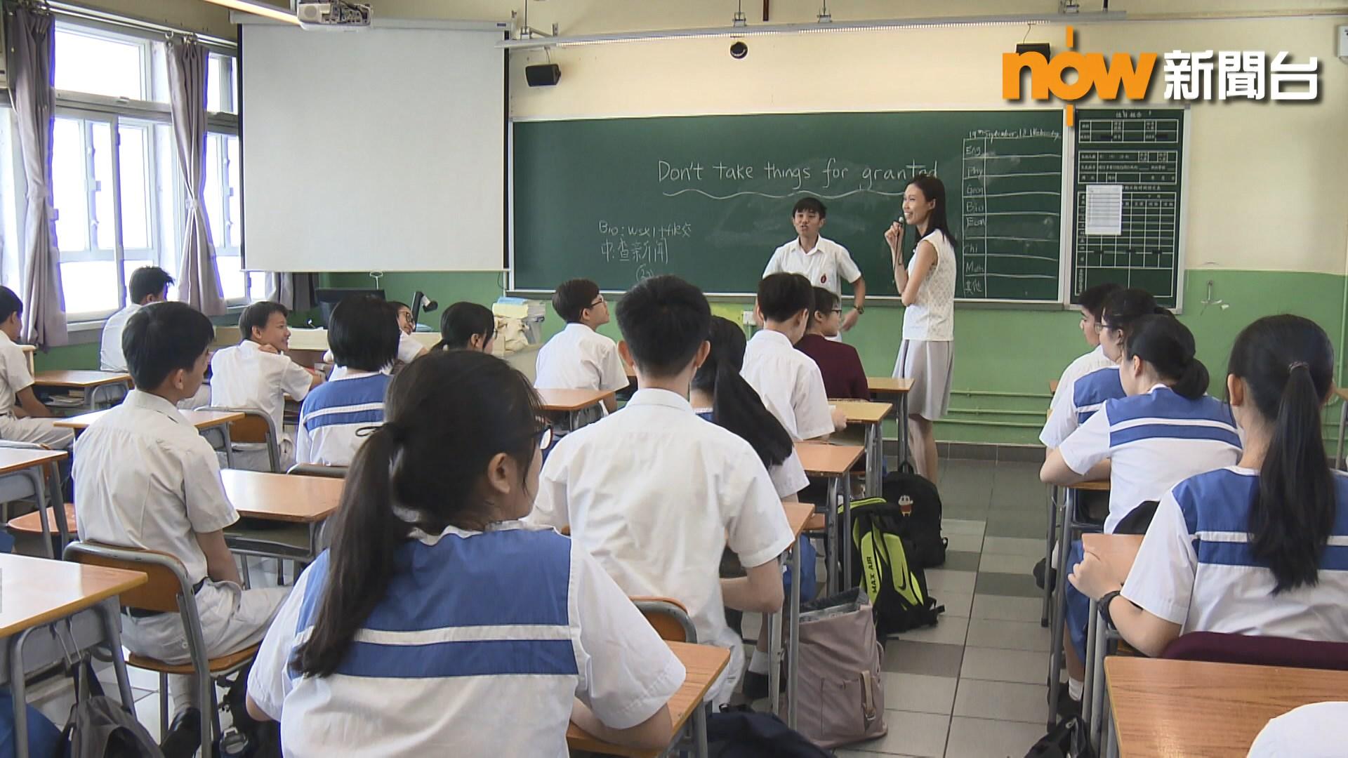 教育局擬提前公布自行分配學位結果