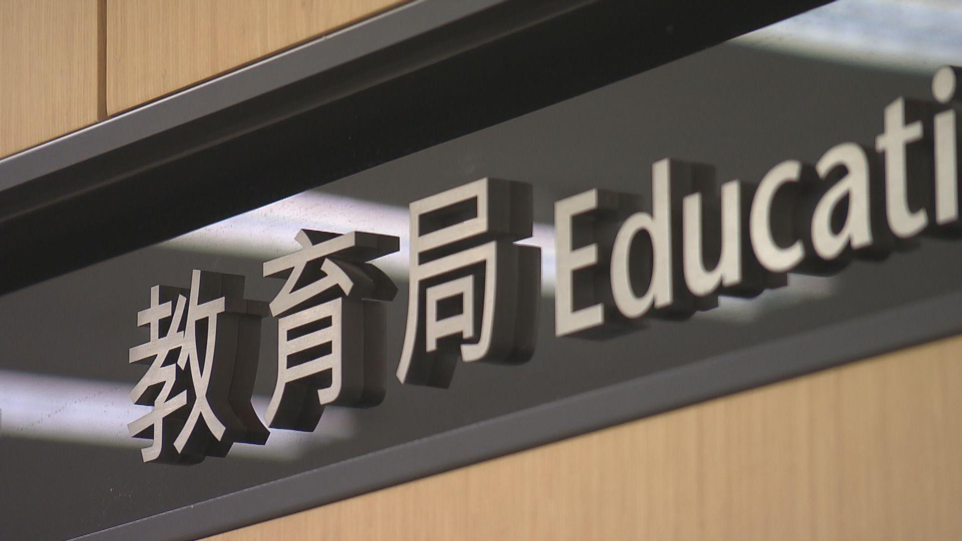 楊潤雄:擅自缺席教師應按校本政策處理